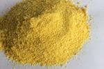 供应沈阳聚合氯化铝