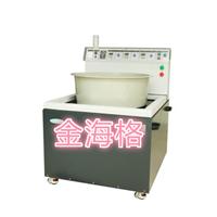 昆山金海格磁力磨抛机KH-970Li清洗抛光