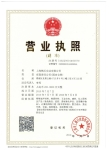 上海鹤石实业有限公司