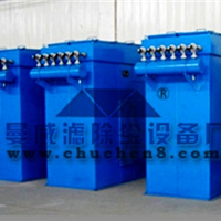 供应GM高效除尘/方形脉冲袋式仓顶除尘器