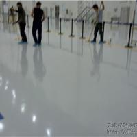 供应天津厂房pvc地板防静电地板蜡施工