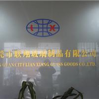 东莞市联翔玻璃制品有限公司