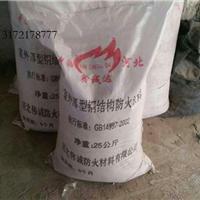 黑龙江、【钢结构防火涂料】价格、经销商