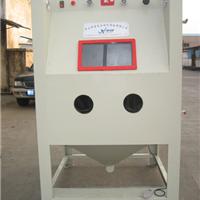 喷砂机生产厂家供应手动喷砂机设备厂家价格