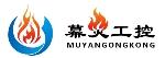 上海幕炎工控设备有限公司销售部门