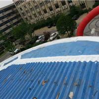 郑州九如路专业承接房屋渗水漏水专业公司