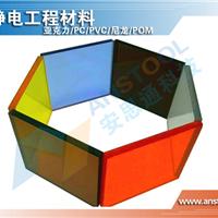 防静电PVC板|防静电PC板|有机玻璃板