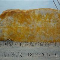 供应黄蜡石英石鹅卵石太湖石千层石