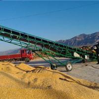供应松原新型转向粮食输送机