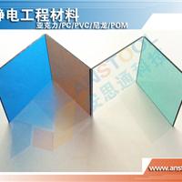 供应防静电板,新韩防静电有机玻璃板