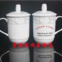 景德镇陶瓷广告杯生产定做厂家