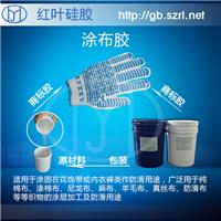 袜子防滑条丝印硅胶透明硅胶,快干液体硅胶