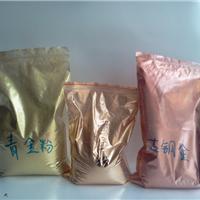 供应秀彩化工铁艺金粉 进口铜金粉