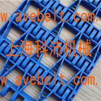 供应海产品微波烘干机网带
