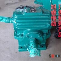 供应旭睿WHS500蜗轮蜗杆减速机精品制造