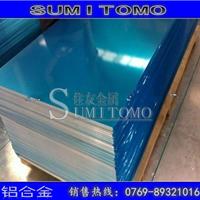 西南铝7075铝板 7075-T6铝板