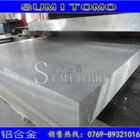 进口铝板 MIC-6铝板