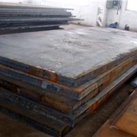 供应35#钢板《35#钢板厂家直销》35#钢板