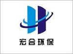 河南宏合环保工程有限公司