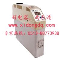 西东电器/智能电容器/智能谐波抑制电容器