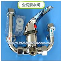 供应高品质全铜混水阀 电热水器配件批发