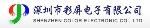 深圳市彩屏电子有限公司