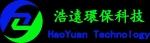 淄博浩远环保科技有限公司