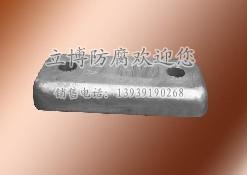 船用螺栓连接铝合金阳极_公司现货