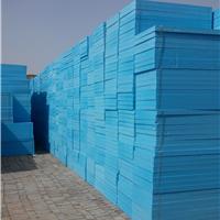 供应优质挤塑板