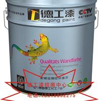 弹性漆高弹性外墙涂料建筑工程油漆德工漆