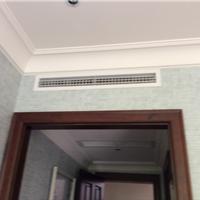 供应家庭中央空调 家庭中央空调安装