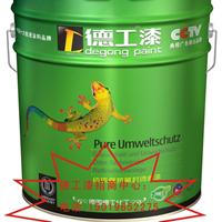油漆涂料代理加盟广东墙漆厂家装饰建材价格