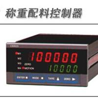 珠海志美CB920X称重配料控制器