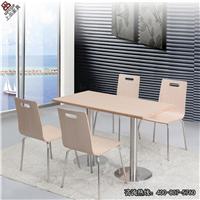 上品家具直销供应板式餐厅家具,快餐桌椅