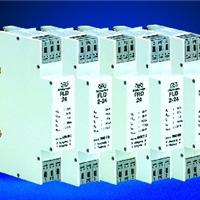 OBO信号防雷器RJ45-ISDN/4-F