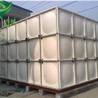 供应SMC玻璃钢水箱生产厂家价格最低