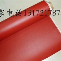 萍乡市【防火布多少钱一米、防火硅胶布价格