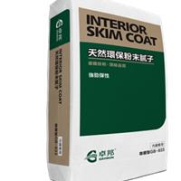 供应卓邦GB-833顶级天然环保除甲醛腻子粉