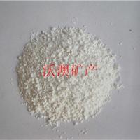 供应石粉碳酸钙粉