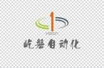 上海屹磐自动化控制设备有限公司