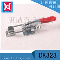 惠鼎 DK323 重型搭扣 可调节不锈钢搭扣