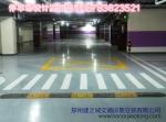 河南交通设施有限公司