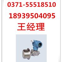 供应T61系列数字式压力/差压变送器