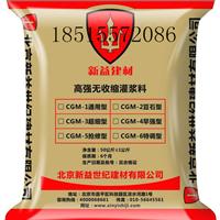 重庆高强无收缩灌浆料厂家价格
