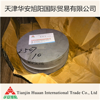 供应进口2507双相不锈钢现货供应