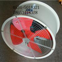 供应超低噪声轴流风机厂家 价格 型号 品牌