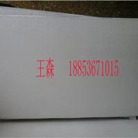供应STP绝热板,外墙外保温板
