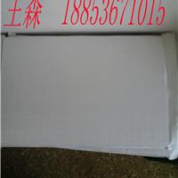 供应真空保温板STP板,山东省内备案齐全