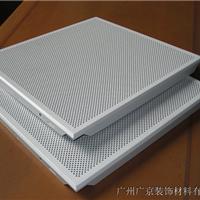 厂家供应铝扣板 铝扣板价格优惠 品质精良
