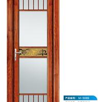 1.4半包边红木色平开门/卫生间门/厨房门